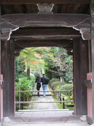 View through an shrine gate in Kyoto;